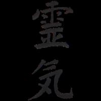 Reiki Symbol Transparent_413x413